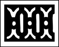 Logo HAR trim